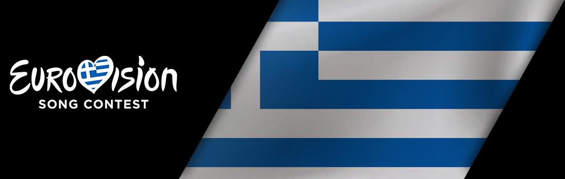 Griechenland Esc