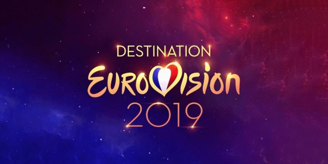 Destination Eurovision 2019 – 1. Halbfinale: Quand je rêve, je suis un roi